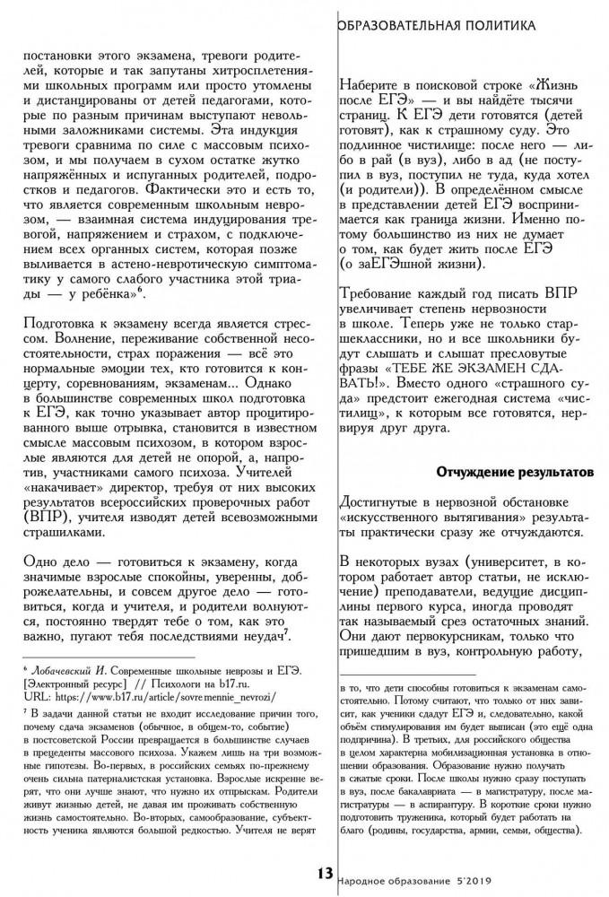 str131