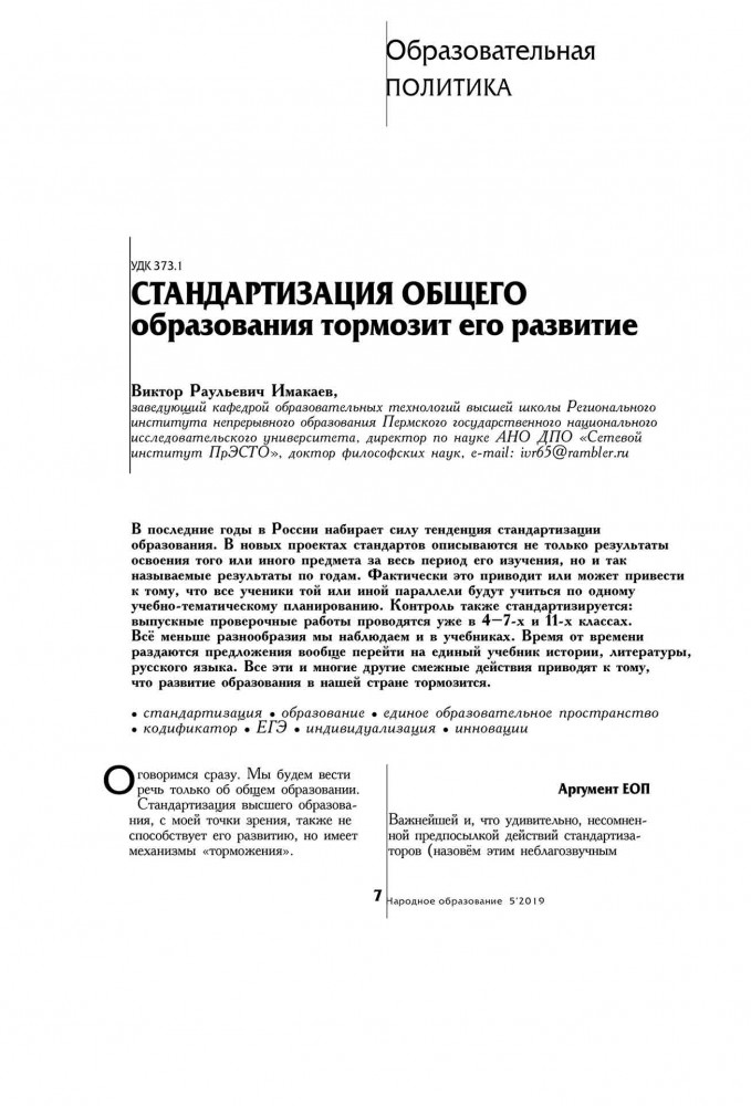 str71