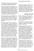 str111
